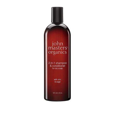 JOHN MASTERS ORGANICS(ジョン マスター オーガニック)Z&S コンディショニングシャンプーN 473ml
