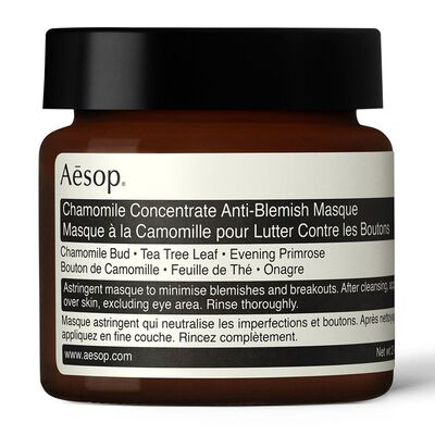 AESOP(イソップ)カモミール クレイ マスク 60ml