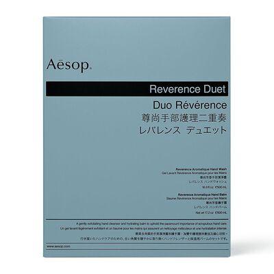 AESOP(イソップ)レバレンス デュエット
