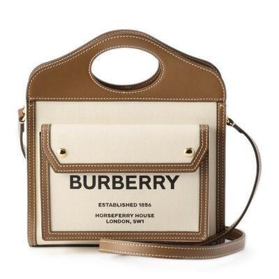 BURBERRY(バーバリー)コンビネーション2WAYバッグ