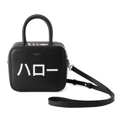 MICHINO(ミチノ)スクエアハンドバッグ