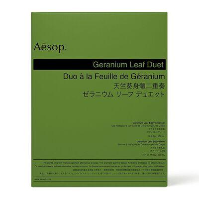AESOP(イソップ)ゼラニウム リーフ デュエット