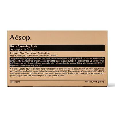 AESOP(イソップ)ボディ クレンジング スラブ 310ml