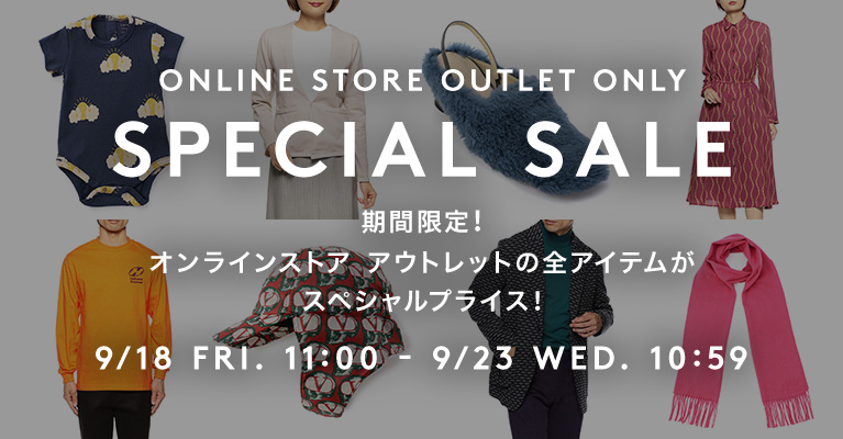 OUTELET SPECIAL SALE